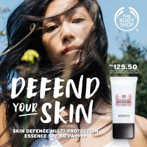The Body Shop March Promotions