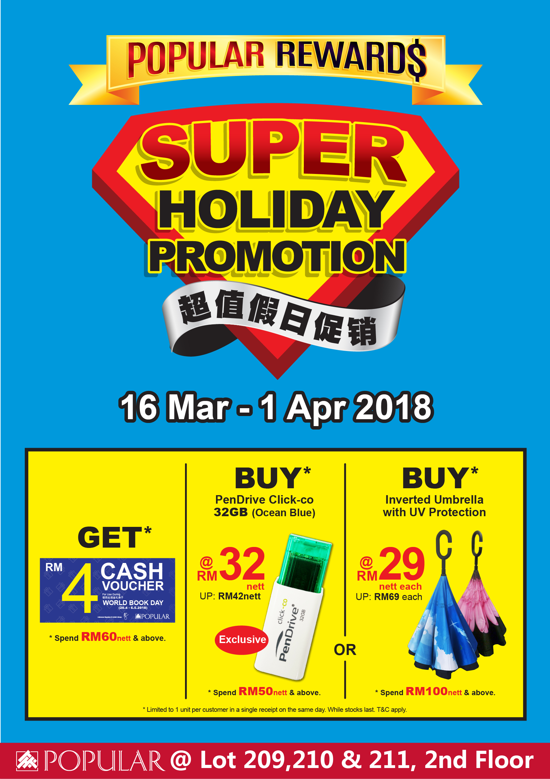 POPULAR: Super Holiday Promotion