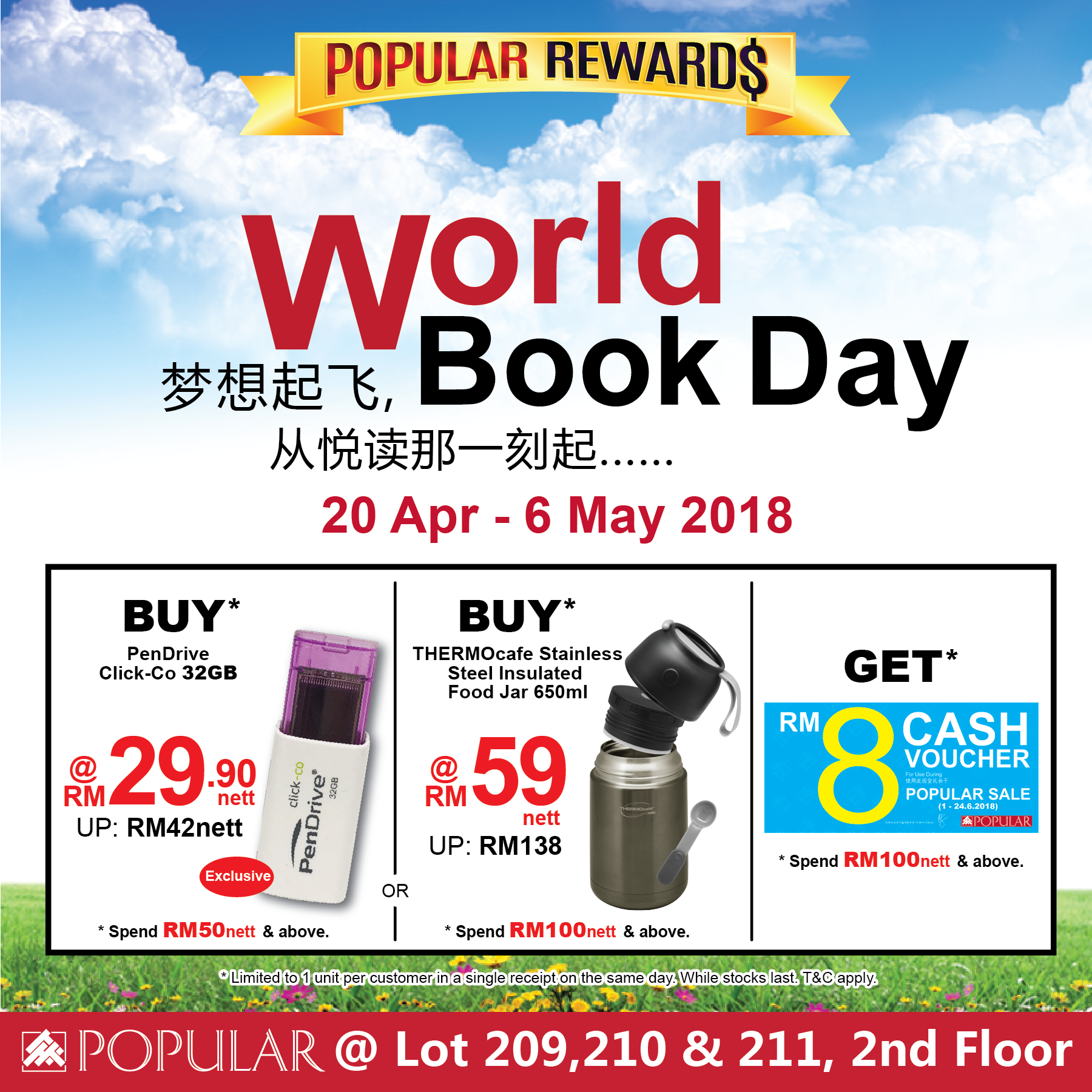 POPULAR World Book Day Promotion