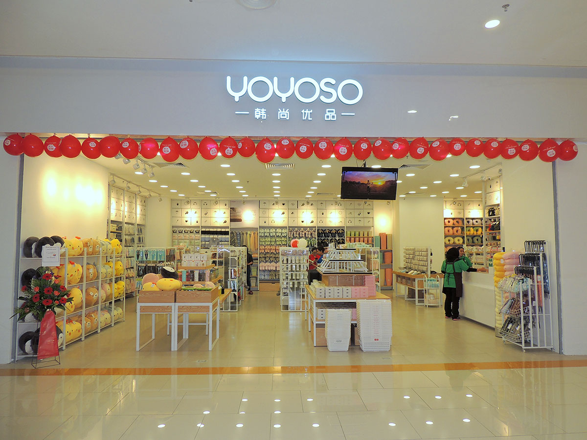 Floor Accessories >> Yoyoso – Harbour Mall Sandakan