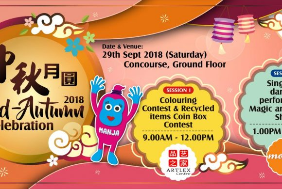 Harbour Mall Sandakan Mid-Autumn Celebration