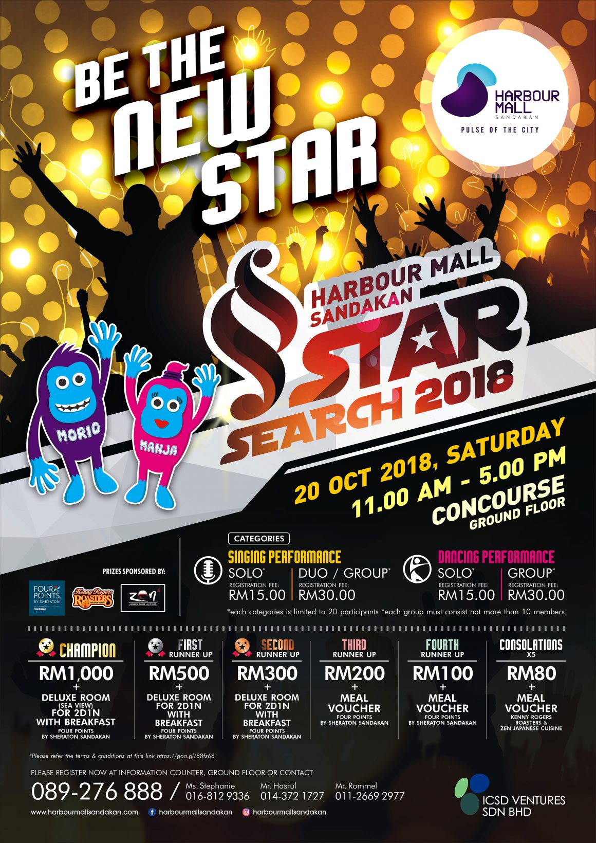 Harbour Mall Sandakan (HMS) Star Search 2018