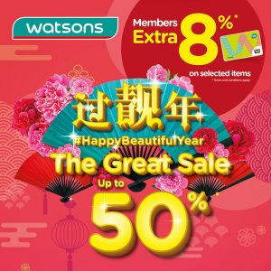Watsons Happy Beautiful Year The Great Sale