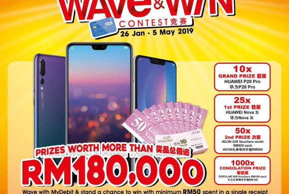 POPULAR Wave & Win Contest