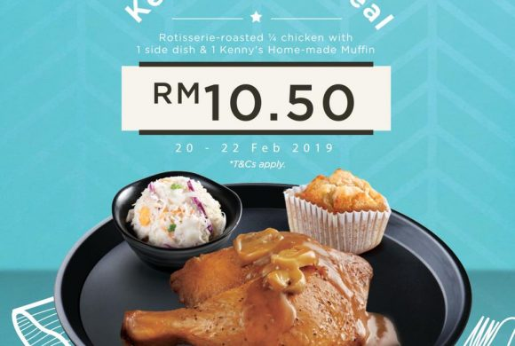 Kenny Rogers ROASTERS February Deals