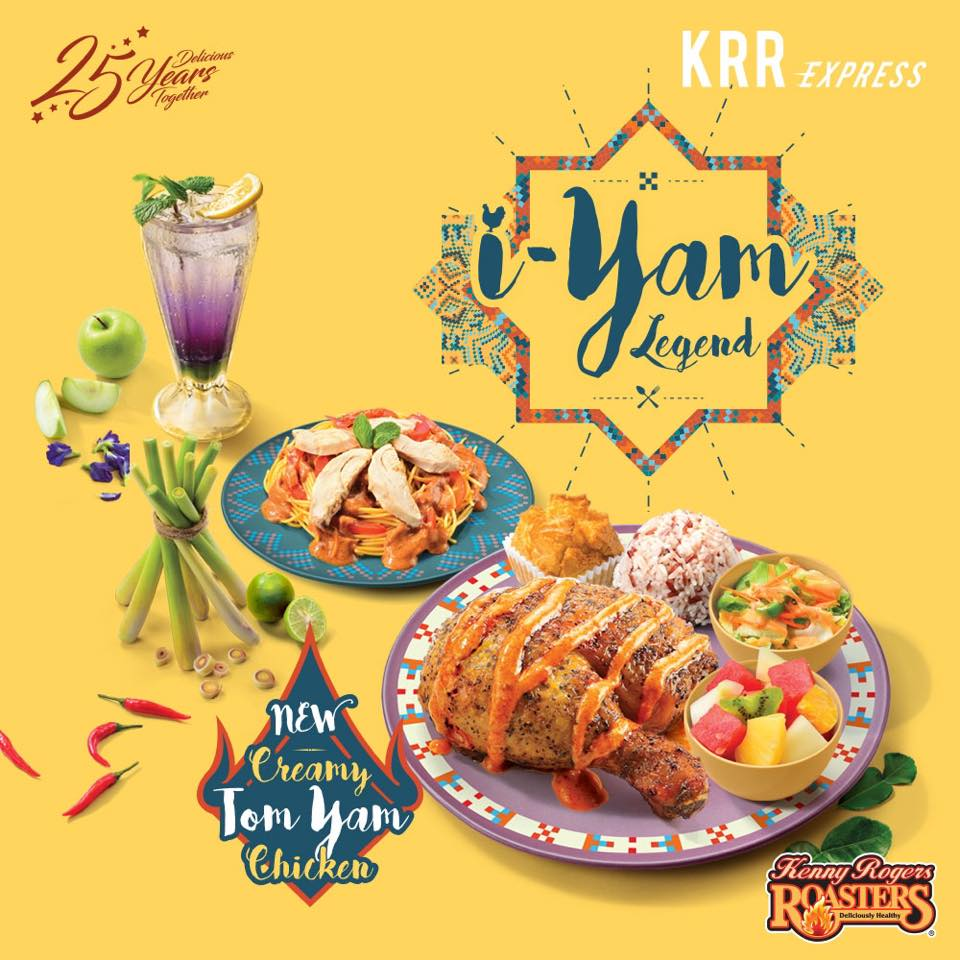 Kenny Rogers ROASTERS Creamy I-Yam Legend Chicken Meal