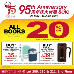 POPULAR 95th Anniversary Sale