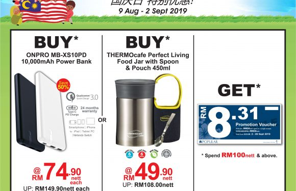 POPULAR National Day Special Promotion