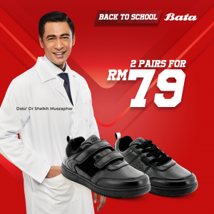 BATA Smart Combo for Back to School 2020