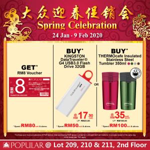 POPULAR's Spring Celebration Promotion